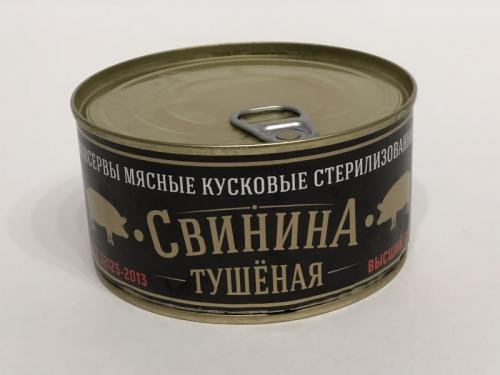 Свинина тушеная ГОСТ в/с ж/б 325г. 36шт.